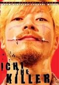 Takashi Miike Ichi