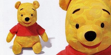 Bathing Pooh