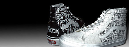 The Pack Limited Edition Vans