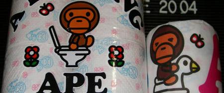 bape toilet paper
