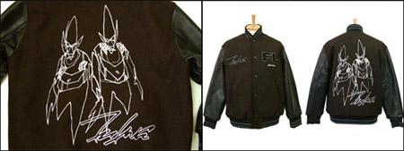 futura varsity jacket