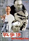 kungfu_prodigal.jpg