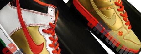 New Nike SB Pack