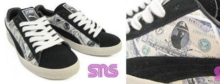 puma money