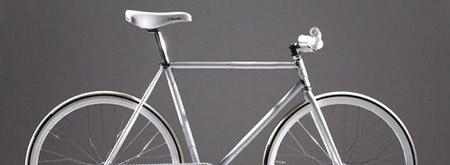 nike bike