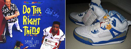 "Air Jordan Spiz'ike ""Do the Right Thing"" Sample Pictures"
