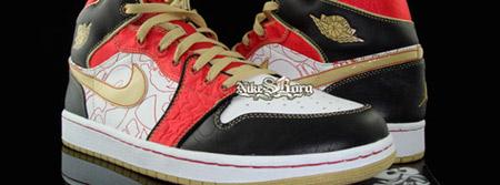 Air Jordan 1 High XQ All Star Edition