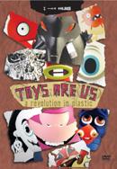 vinylcast8_toysrus.jpg