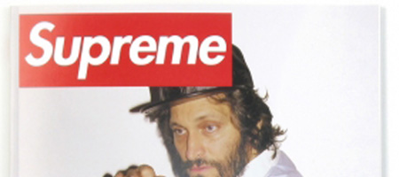 supreme_gallo.jpg