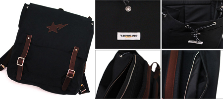 A Bathing Ape Leather STA Backpack