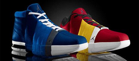 Nike ID- Jordan Jumpman Team Elite