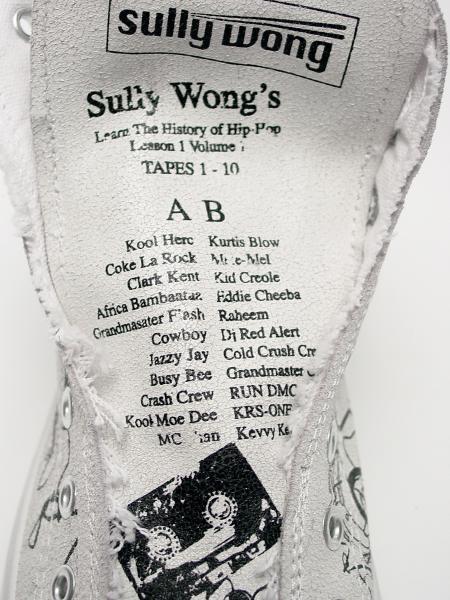 sully wong