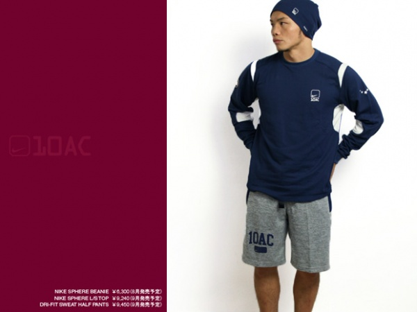 Nike x Caol Uno 10AC Line4