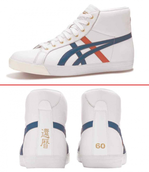 SchuhYou & Onitsuka Tiger: '60 Years Anniversary' Competition