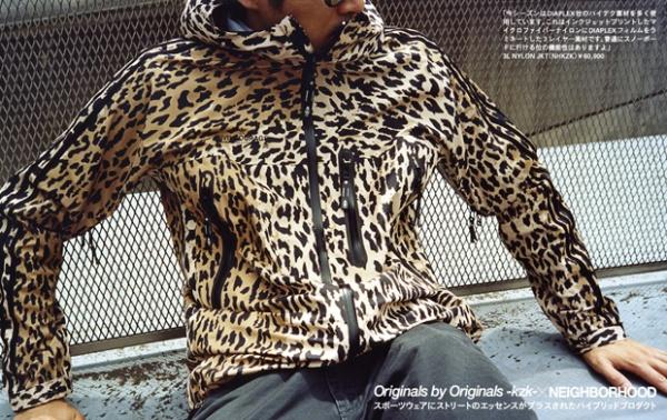 adidas_originals_kzk_2