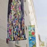 D.O.G_Toronto_Gallery_img-1