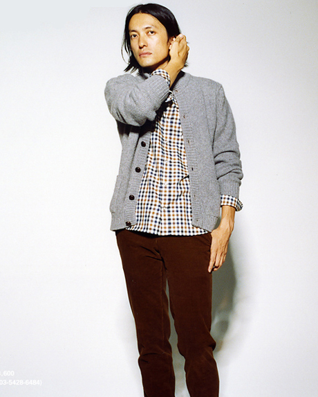 Kitsune Fall _ Winter 2009 Lookbook-3