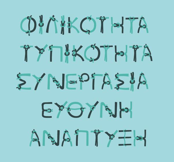 anastasia-Gerall-Working-Together1