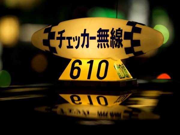 AlexanderJames_Taxi_Series_img-5