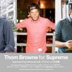 Thom Browne for Supreme Lookbook 01