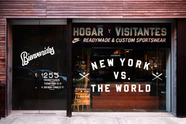 255 Studio by Nike and No Mas NYC 01
