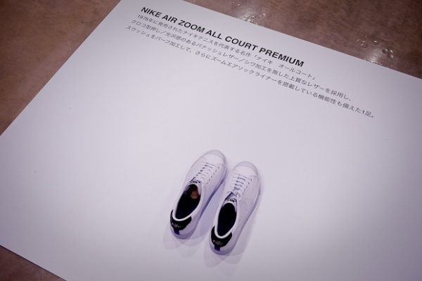 Nike Sportswear Fall _ Holiday 2010 Preview 08