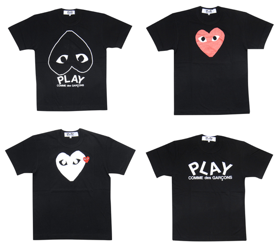 CdG-Play-x-EXI.T
