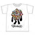 eproze-devilock-palmboy-in-palmboy-tee-011