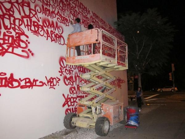 Barry McGee's Houston Street Mural 03