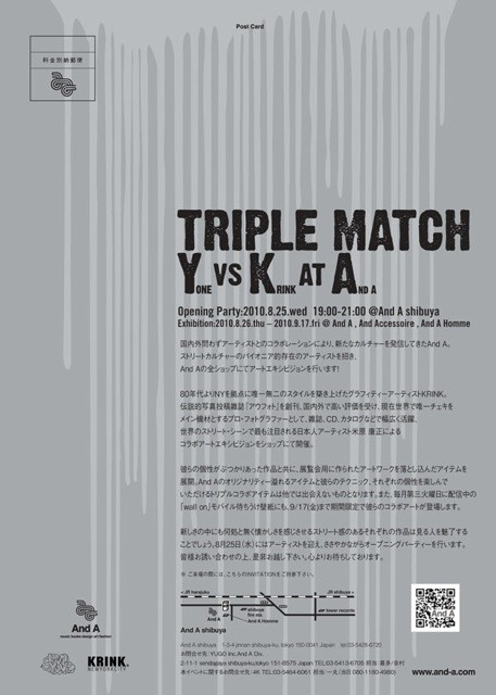 Krink vs. Yone at And A-2