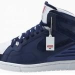 Complex_Nike_Supreme_94_Blue
