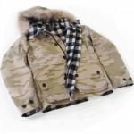 Dartmouth Jacket