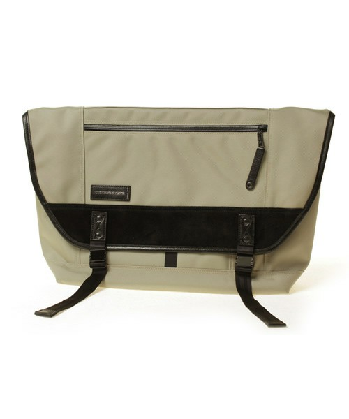 Messenger-Bag-Top-Gray-formatmag2