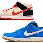 Nike SB Street Fighter