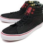 Vans Queen Sneaker Pack 1
