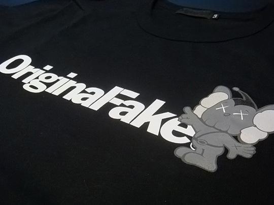 origina-fake-kaws-jpp-key-holder-1