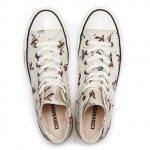 converse-japan-all-star-hunting-collection-18