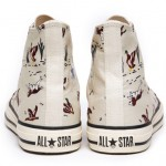 converse-japan-all-star-hunting-collection-3