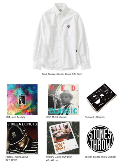stussy-stone-throw-15th-anniversary-collection-3-397x540