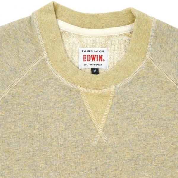 1-11-2011_edwin_ecsweat_graniteheather_detail2