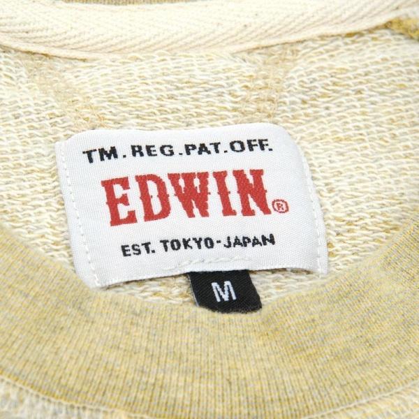 1-11-2011_edwin_ecsweat_graniteheather_detail3