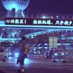 seba-skates-in-china5