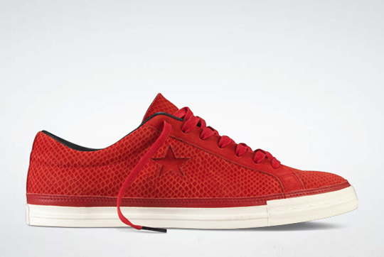 converse-year-of-the-dragon-sneakers-5