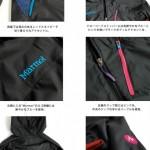 atmos-marmot-wind-shell-jacket-03-570x895