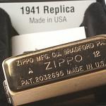 Zippo-SelfEdge-04
