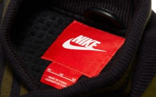 Nike Destroyer Jacket 2