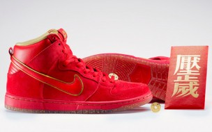 "Nike SB Dunk High Premium – ""Chinese New Year"""